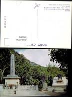399002,Japan Kenji-no-To Tower Of Brave Youth Denkmäler - Japan