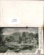 399005,Japan Hakone National Park Teich - Japan
