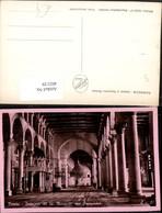 402139,Syria Damascus Damaskus Interior Of Omayades Mosque Moschee Innenansicht - Syrien