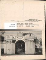 402144,India Delhi Old Magazine Gate Tor - Indien