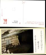 402166,Japan Okinawa Charnel House Of Brave Youth At Mabuni Hill - Japan