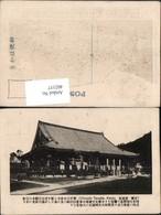 402157,Japan Kyoto Chionin Temple Tempel - Japan