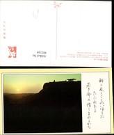 402169,Japan Okinawa Mabuni Hill At Morning Twilight - Japan