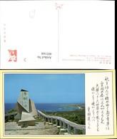 402168,Japan Okinawa Reimei-no-To Tower Of Morning Twilight - Japan