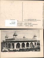 402141,India Delhi Dewan I Khas Diwan-i-Khas Arkaden - Indien