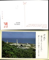 402165,Japan Okinawa Mabuni Memorial Park At The Old Battlefield - Japan