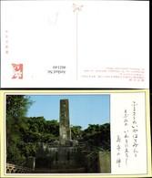 402149,Japan Shimamori-no-To Monument Of Okinawa Prefectural Office - Japan