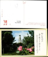 402172,Japan Okinawa Shiraume-no-To Tower Of Plum Blossoms Turm - Japan