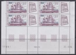 "TAAF 1984 Ship ""Gauss"" / Nordposta 1v Bl Of 4 (corner, Printing Date) )  ** Mnh (TA120C) - Luchtpost"