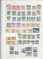Korea USED  (5 Scans) - Timbres