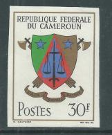 Cameroun  N° 455 Nd XX Armoiries Nationales,  Valeur Non Dentelée, Sans  Charnière,TB - Camerún (1960-...)