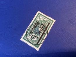 Memel Memelgebiet Cad / Stempel COADJUTHEN 1922 Geprüft Dr. Petersen BPP Merson Michel 91 - Memel (1920-1924)