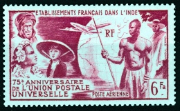 French India, Universal Postal Union, 75th Anniv., 1949, MNH VF  Airmail - India (1892-1954)