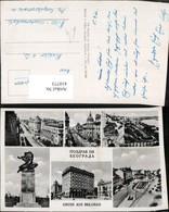410773,Serbia Belgrad Teilansicht Straßen Gebäude Monument Mehrbildkarte - Serbien