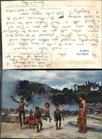 410816,New Zeeland Neuseeland Rotorua Whakarewarewa Children Performing Haka Kinder - Ansichtskarten