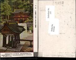 412164,Japan Nikko Daiyubyo And Chozu-Ya Tempel Brunnen - Japan