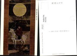 412163,Japan Nara Kasimadachi God Figure Kasuga Shrine Gemälde - Japan