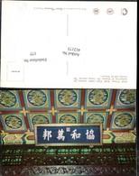 412173,China Hongkong Hotel Miramar Night Club Tablet Showing Emperor Kin Loong - China