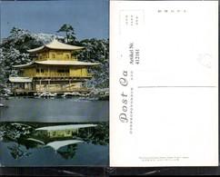412161,Japan Kyoto Kin-kaku Golden Pavilion Tempel - Japan