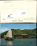 412176,China Hongkong Floating Restaurants Boot Segelboot - China