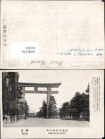 412183,Japan Kyoto Heianzingu-Otorii Torii - Ohne Zuordnung