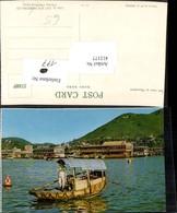 412177,China Hongkong Sea View At Aberdeen Boot - China