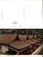 412220,Japan Kasuga Nara Main Shrine Schrein - Ohne Zuordnung