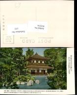 412216,Japan Kyoto Ginkakuji Temple Tempel - Ohne Zuordnung