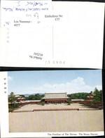 412241,Japan Kyoto Heian Shrine Pavilion Schrein - Ohne Zuordnung