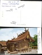 412226,Japan Kyoto Heian Shrine Inner Sanctuary Schrein - Ohne Zuordnung