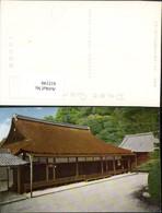 412199,Japan Kyoto Nanzenji Temple Tempel - Japan