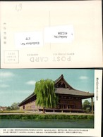 412208,Japan Kyoto Sanjusangendo Temple Tempel - Japan