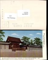 412211,Japan Kyoto Imperial Palace Palast - Japan