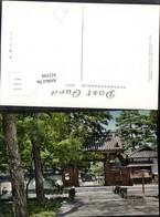 412194,Japan Kyoto Kin-Kaku Golden Pavilion Gate Tor - Ohne Zuordnung