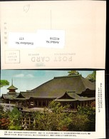 412210,Japan Kyoto Kiyomizu Temple Tempel - Japan