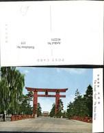 412251,Japan Kyoto Heian Shrine Grand Torii - Japan