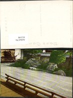412198,Japan Kyoto Nanzenji Temple Tempel Sand - Ohne Zuordnung