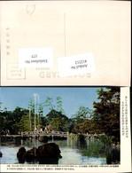 412212,Japan Kyoto Maruyama Park Teich Fontäne Brücke - Ohne Zuordnung
