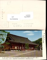 412213,Japan Kyoto Chionin Temple Tempel - Ohne Zuordnung