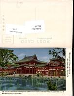 412219,Japan Kyoto Uji Byodoin Temple Tempel - Ohne Zuordnung