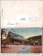 412206,Japan Kyoto Chionin Temple Tempel - Ohne Zuordnung