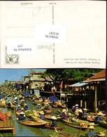 412247,Thailand Floating Market Schwimmender Markt Boote - Thaïland