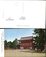 412238,Japan Kyoto Heian Shrine Otenmon Gate Schrein Tor - Japan
