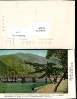 412209,Japan Kyoto Arashiyama Brücke - Ohne Zuordnung