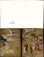 412197,Japan Kyoto Nanzenji Temple Tempel Malerei - Ohne Zuordnung