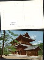 412200,Japan Kyoto Nanzezji Temple Tempel - Ohne Zuordnung