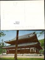 412201,Japan Kyoto Nanzezji Temple Tempel - Ohne Zuordnung