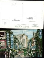 412233,China Hongkong Des Voeux Road Straßenansicht Geschäfte - China