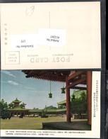 412207,Japan Kyoto Heian Shrine Schrein - Ohne Zuordnung