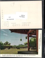 412207,Japan Kyoto Heian Shrine Schrein - Japan
